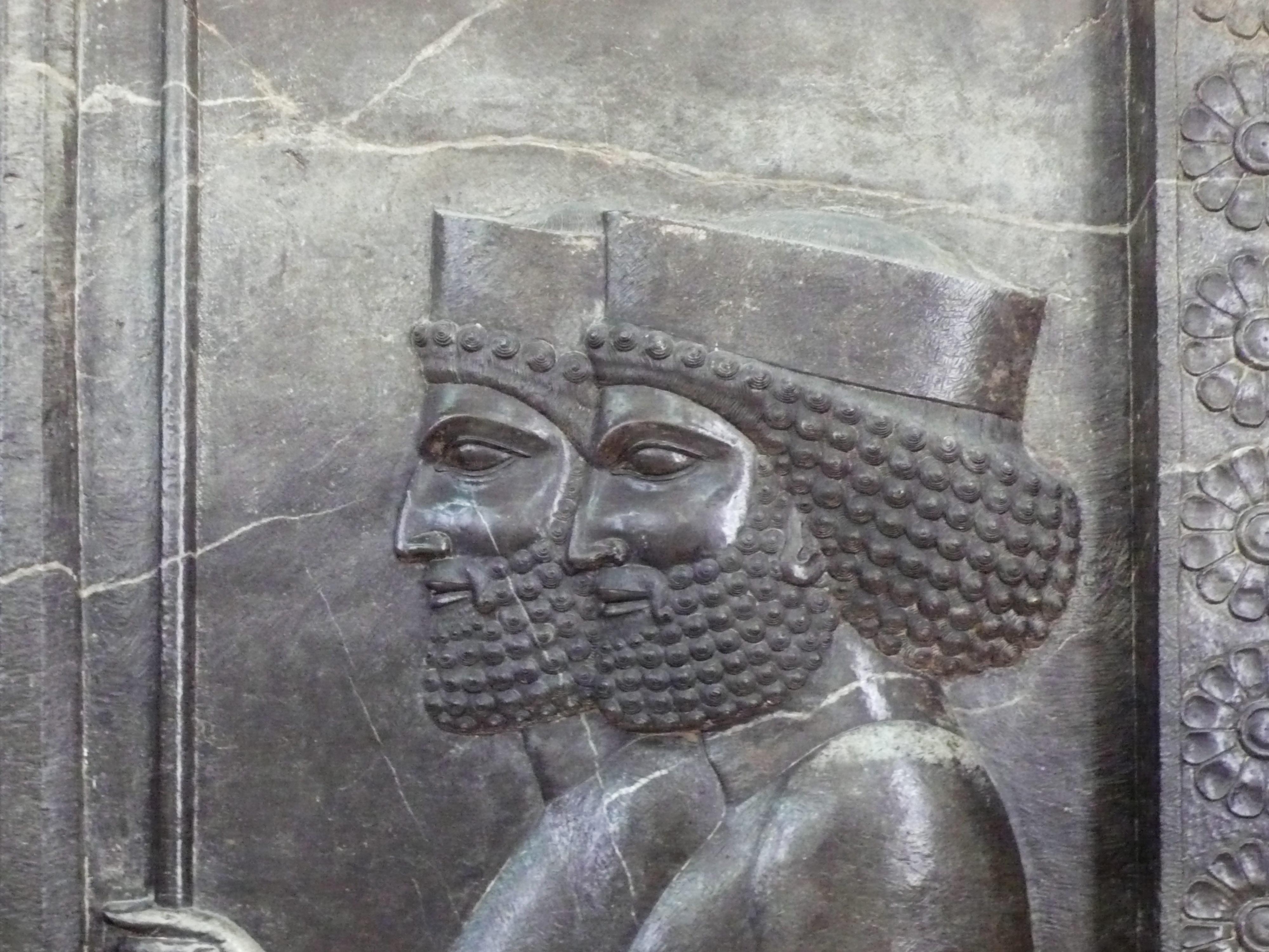 Audienzrelief des Darius Zwei Unsterbliche Teheran